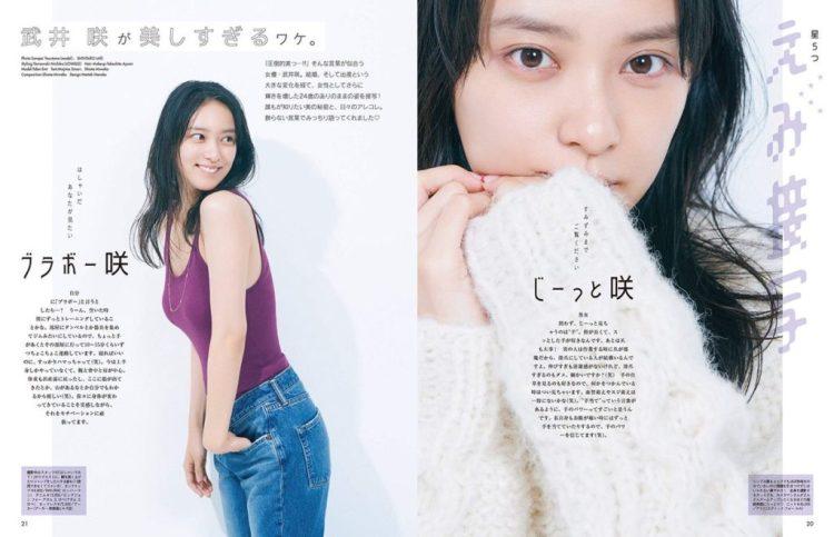 takei emi 1024x659 여배우 타케이에미 출산 후 첫 티비광고와 패션잡지 모델