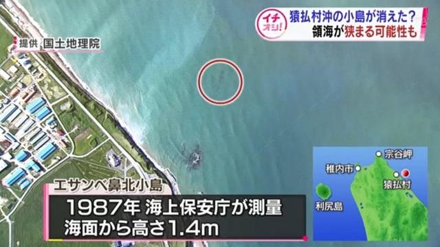 에산베하나키타코지마 바다로 사라진 일본 북단 홋카이도 오호츠크해의 무인도