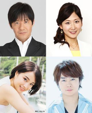 홍백전 사회 헤이세이 마지막 NHK 홍백가합전 출연자 발표