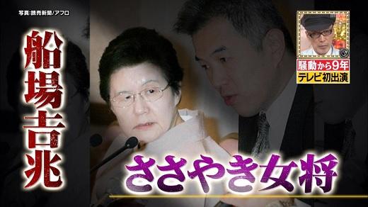 센바킷쵸 일본 수영선수 이케에 리카코 백혈병 진단! 장관의 올림픽 걱정에 비난 폭주