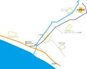 木村牧場本場地図