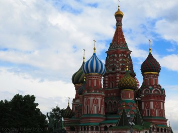 Saint Basil's Cathedral - Front