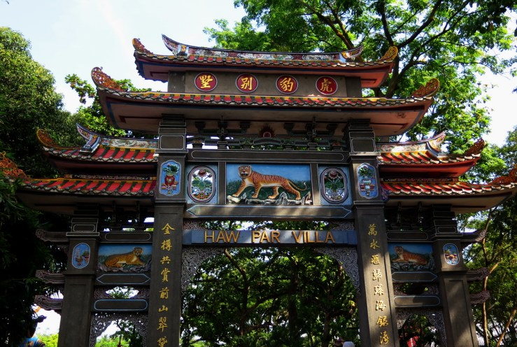 Preserved Haw Par Villa Gate