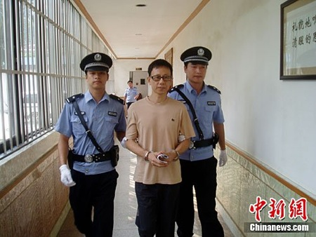 china-sex-diary-government-official-han-feng-sentenced-13-years-c_450x338.shkl.jpg