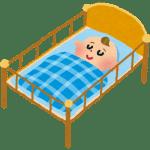 出産準備 ベッド