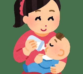 出産準備リスト 授乳