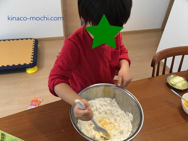 絵本 レシピ おひさまパン