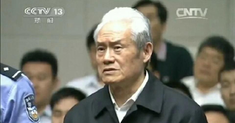 zhou-yongkang-old