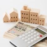 相続税の納付方法は現金以外に何がある?