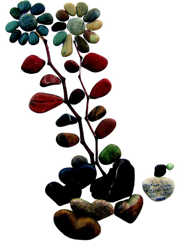 Ramas flucht mit Bildern aus Steinen