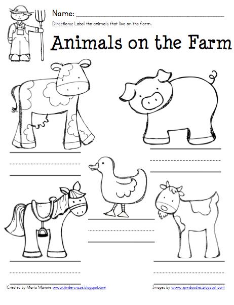 Farm Acitivity FREEBIE!