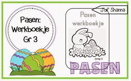 Vermenigvuldiging Pasen-werkbladen 4