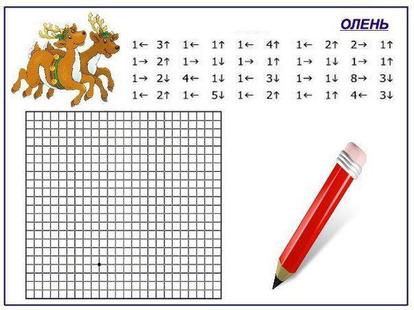 Voorschoolse Werkbladen Zonder Wiskunde 4