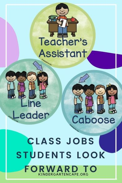 ideas for classroom jobs that students look forward to