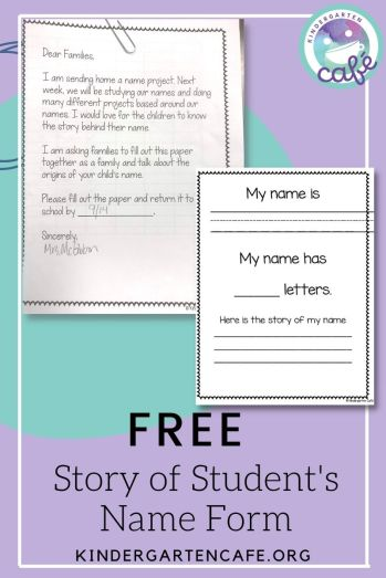 a kindergarten name project free