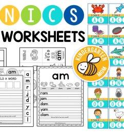 Phonics Worksheets - Kindergarten Mom [ 632 x 1258 Pixel ]