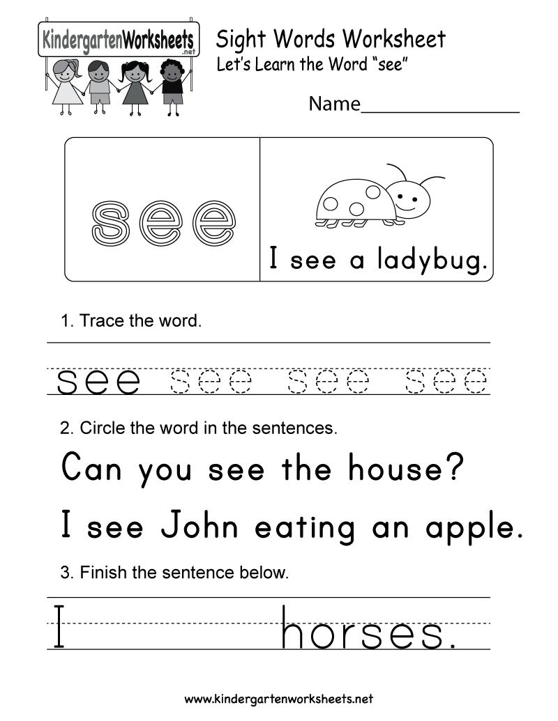 Sight Word (see) Worksheet  Free Kindergarten English Worksheet For Kids