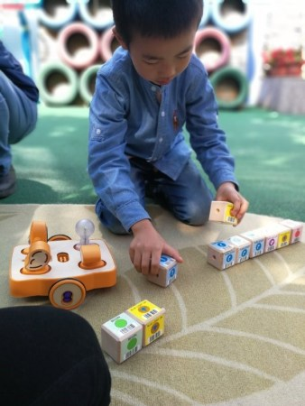 Child Using Robotics