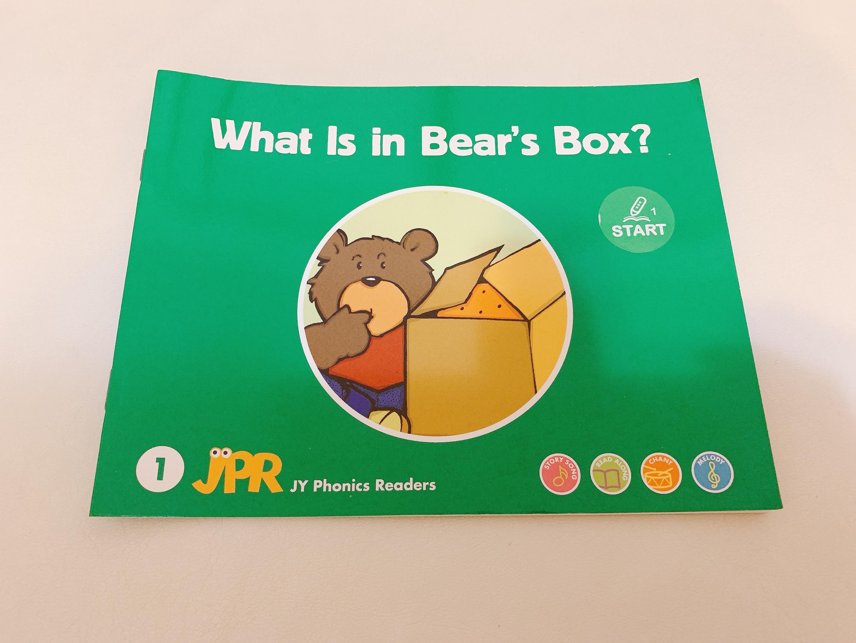 自然發音 我們在家這樣玩樂ABC:JY Phonics Readers 英文自然發音說唱點讀教材  KidsRead點讀筆 – 阿秤當媽了 Kind of Life