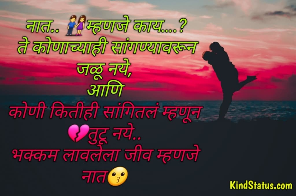 sad shayari in marathi