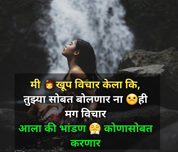 shayari marathi sad, shayari marathi