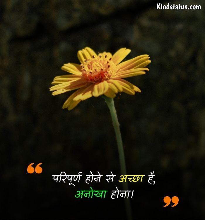 personality development quotes