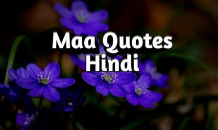 maa quotes hindi
