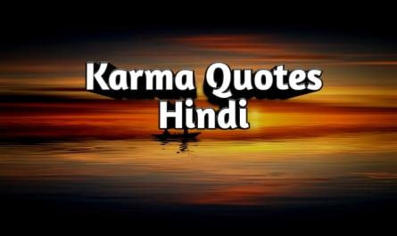 karma quotes hindi