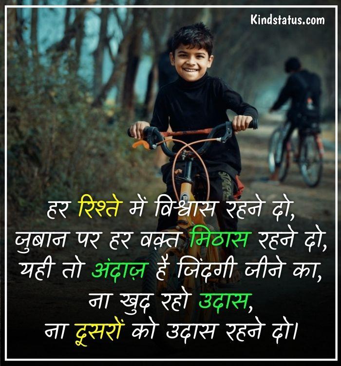 royal smile status in hindi