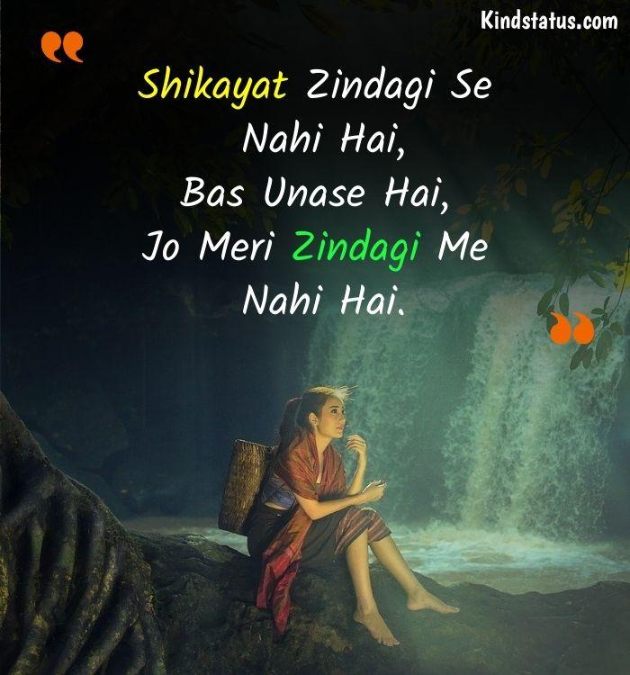 heart touching sad status