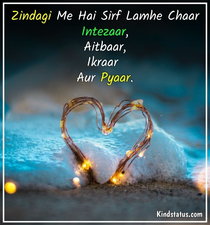 romantic thought in hindi