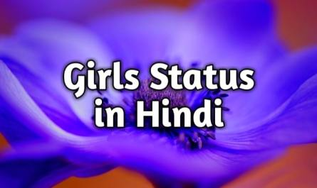 girls status in hindi