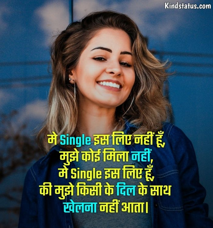 attitude status for girls in hindi