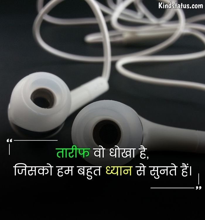 caption for instagram in hindi