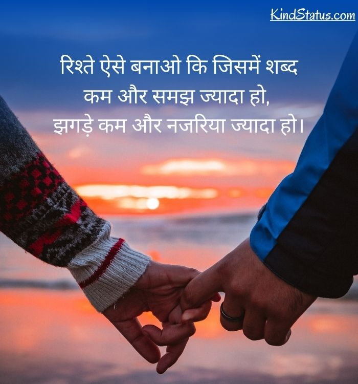 Quotes and her 2021 love hindi in dating best for 31+ Love