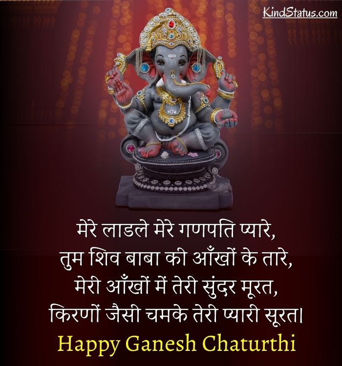 ganpati status hindi