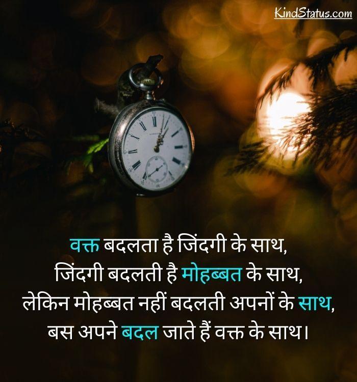 shayari in hindi sad