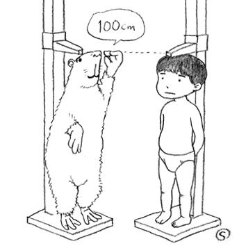 身体検査の日
