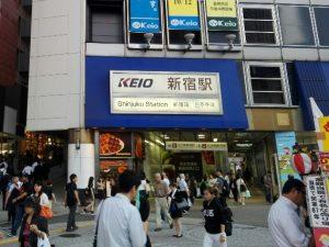 京王線新宿駅の入り口(地上)
