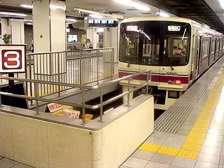 【2018年運行開始】京王線・有料特急の停車駅を予想してみた