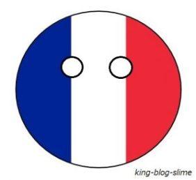フランスちゃん