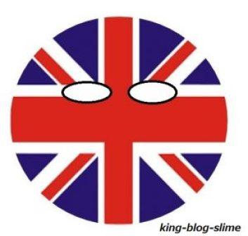 イギリスちゃん