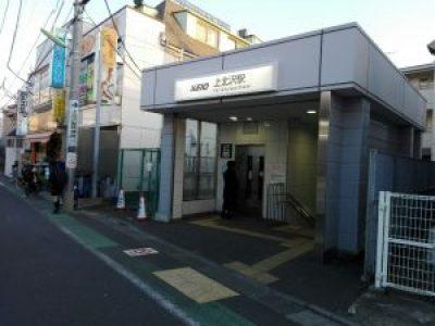 上北沢駅②