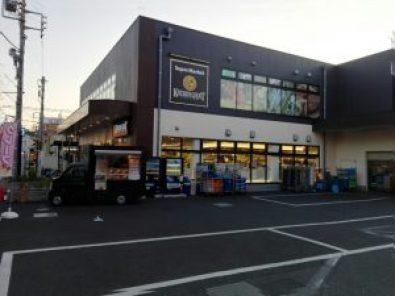 桜上水駅前スーパー(キッチンコート)