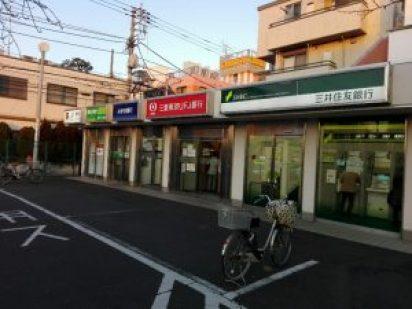 桜上水駅前のATM