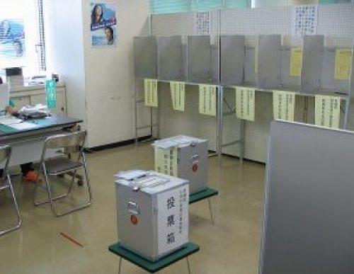 投票所の様子