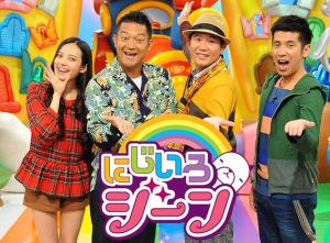 にじいろジーン 関西テレビ放送 カンテレ
