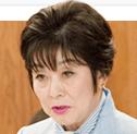 山東昭子オフィシャルサイト【自由民主党 参議院議員】