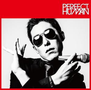 オリラジの新ユニットRADIO FISH、1stアルバム「PERFECT HUMAN」リリース(音楽ナタリー) Yahoo ニュース