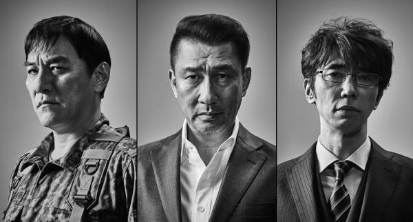 キャスト・スタッフ|連続ドラマW きんぴか|WOWOW